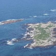 Aerial photo of Dyer and Geyser Islands