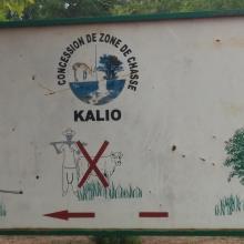 Photo 6: Panneau de signalisation de la concession de chasse de Kalio à l'intérieur du site
